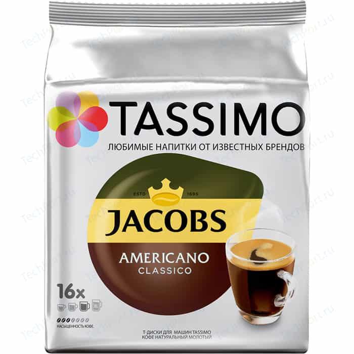 Кофе в капсулах TASSIMO Американо Классико 144гр