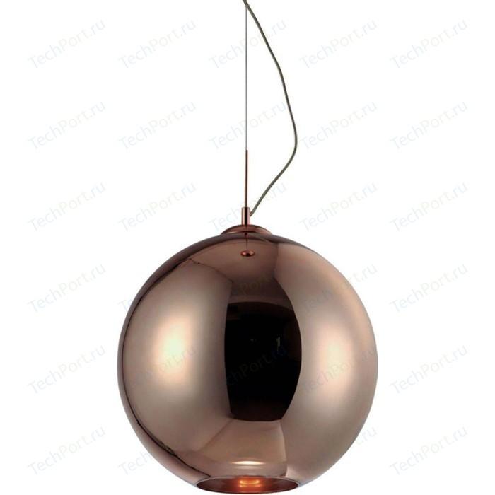 Подвесной светильник Mantra 4614