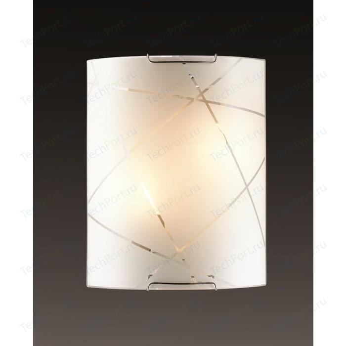 Настенный светильник Sonex 1644