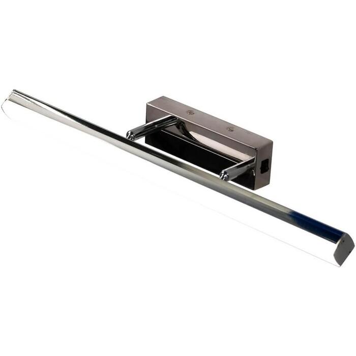 Подсветка для картин Citilux CL708112