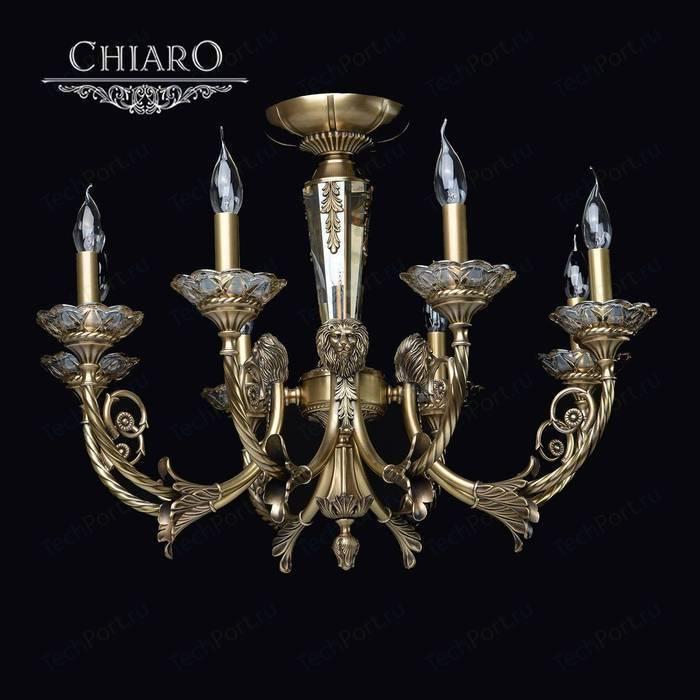 Подвесная люстра Chiaro 491011908 подвесная люстра chiaro 313012508