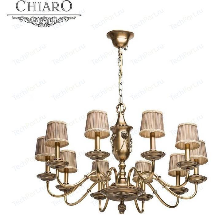 Подвесная люстра Chiaro 491011510 подвесная люстра chiaro 313012508