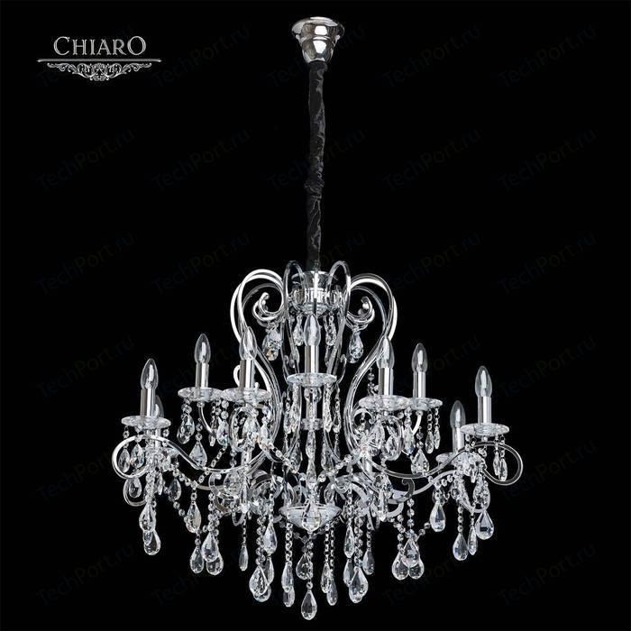 Подвесная люстра Chiaro 458010712 подвесная люстра chiaro 313012508