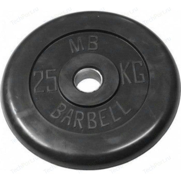 Диск обрезиненный MB Barbell 51 мм. 25 кг. черный Стандарт