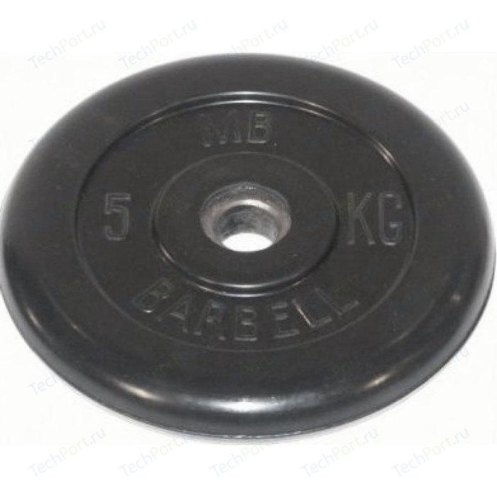 Диск обрезиненный MB Barbell 51 мм. 5 кг.