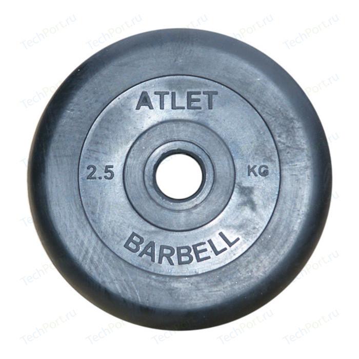Диск обрезиненный Atlet 31 мм. 2.5 кг. черный