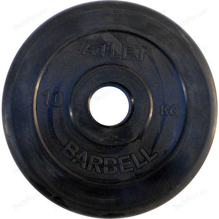 Диск обрезиненный Atlet 51 мм. 10 кг. черный