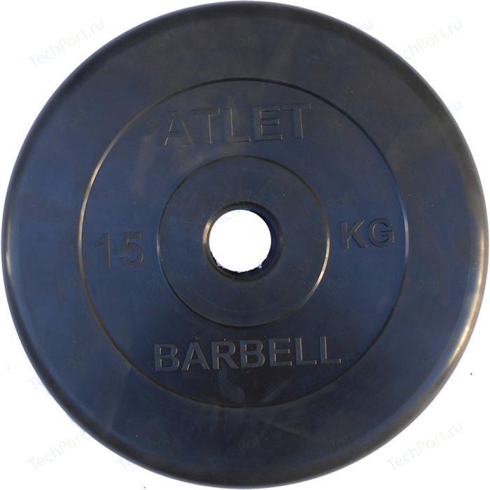 Фото - Диск обрезиненный Atlet 51 мм. 15 кг. черный диск обрезиненный atlet 31 мм 20 кг черный