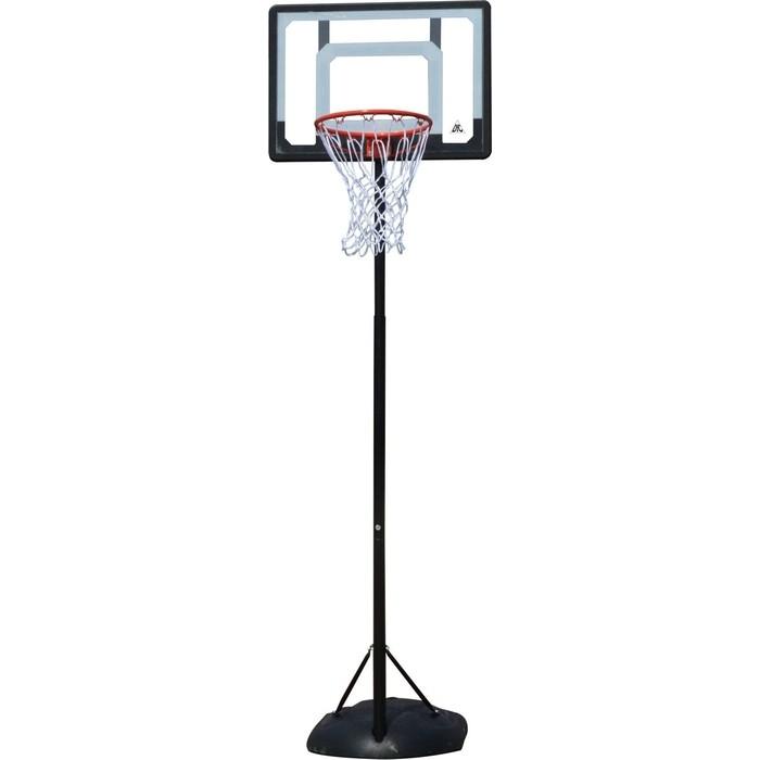 Баскетбольная мобильная стойка DFC KIDS4 80x58 см (полиэтилен) стойка баскетбольная bradex de 0366