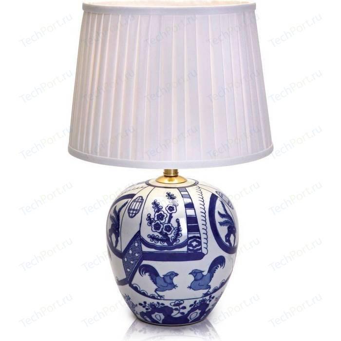 Настольная лампа MarkSloid 105000
