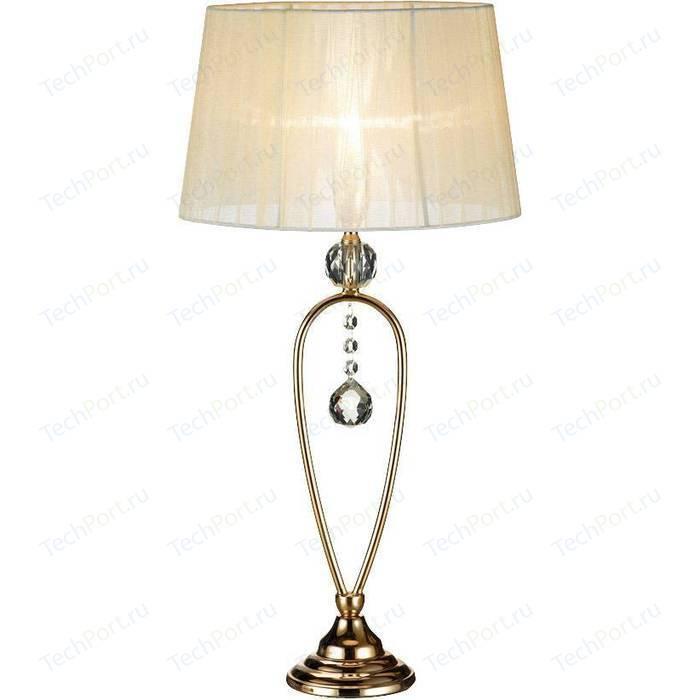 Настольная лампа MarkSloid 102045