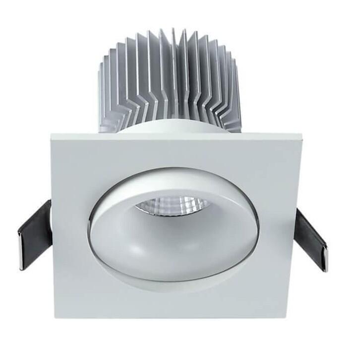 Встраиваемый светильник Mantra C0079