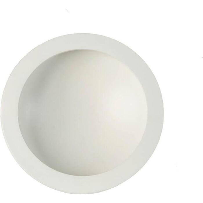 Точечный светильник Mantra C0044