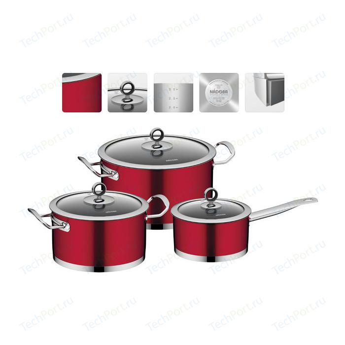 Набор посуды 6 предметов Nadoba Cervena (726518)