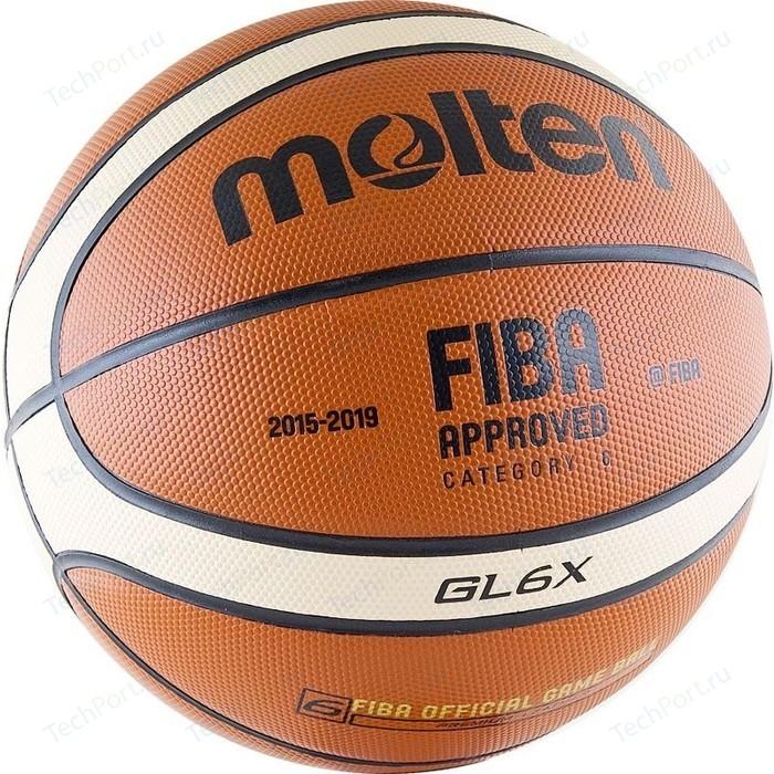 Мяч баскетбольный Molten BGL6X (р. 6) официальный мяч FIBA