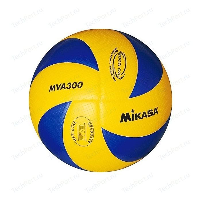 Мяч волейбольный Mikasa MVA300 (р. 5) мяч волейбольный wilson wth10320xb р 5