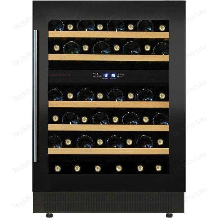 Винный шкаф Dunavox DAU-46.146DB винный шкаф tesler wch 080