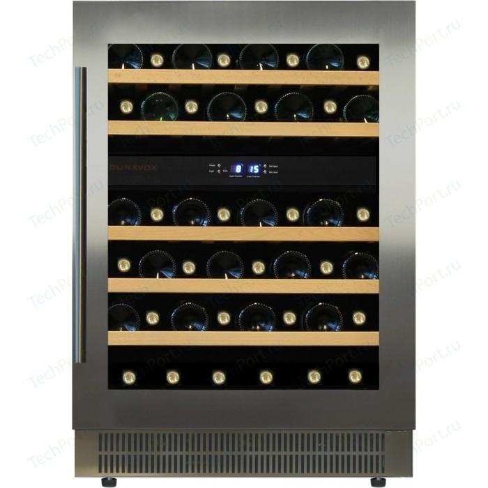 Винный шкаф Dunavox DAU-46.146DSS винный шкаф tesler wch 080