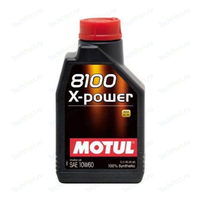 Моторное масло MOTUL 8100 X-Power 10W-60 1 л