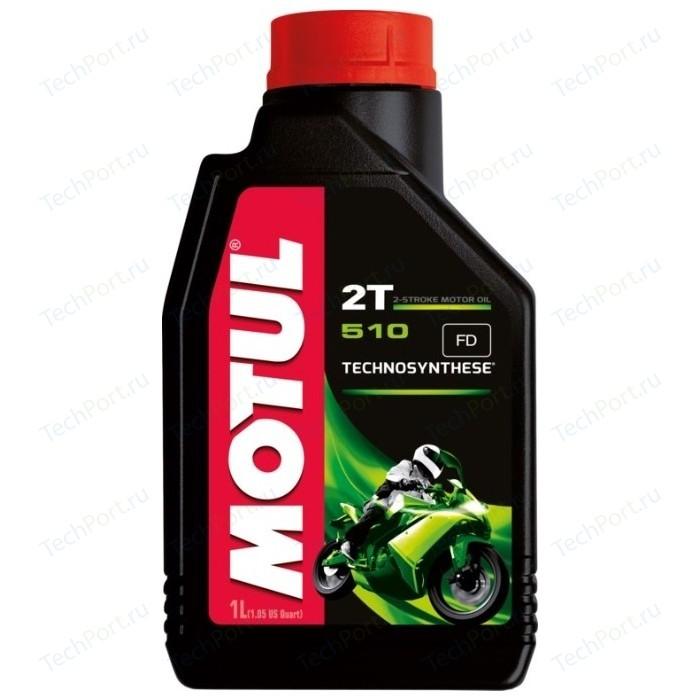 Моторное масло MOTUL 510 2T 1 л
