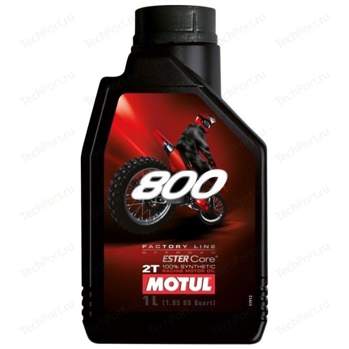 Моторное масло MOTUL 800 2T FL Off Road 1 л
