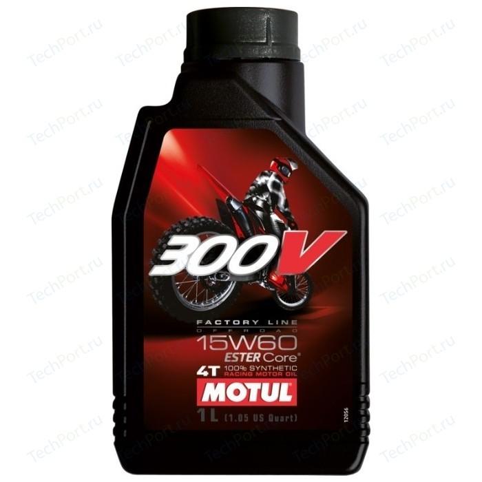 Моторное масло MOTUL 300V 4T Off Road 15W-60 1 л