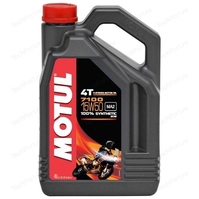 Моторное масло MOTUL 7100 4T 15W-50 4 л