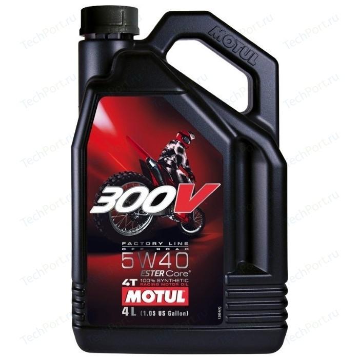 Моторное масло MOTUL 300V 4T Off Road 5W-40 4 л
