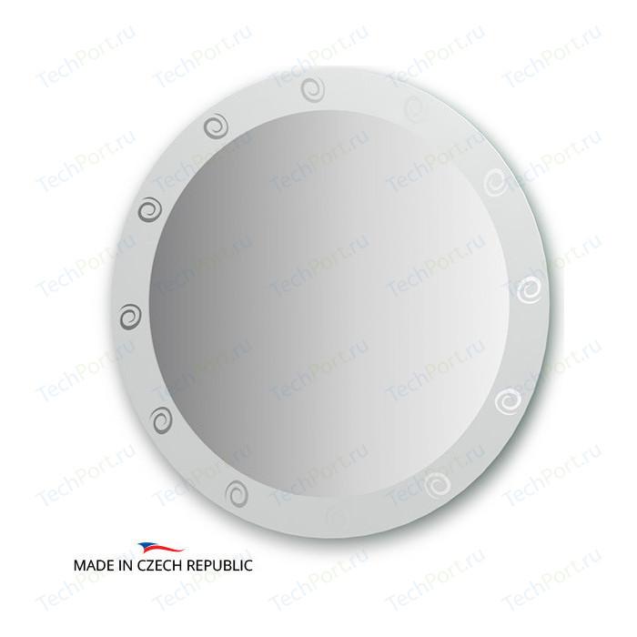 Зеркало FBS Artistica D80 см, с орнаментом - галактика (CZ 0710)