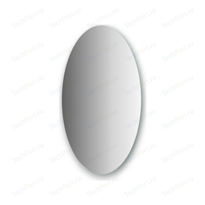 Зеркало поворотное Evoform Primary 40х70 см, со шлифованной кромкой (BY 0028)