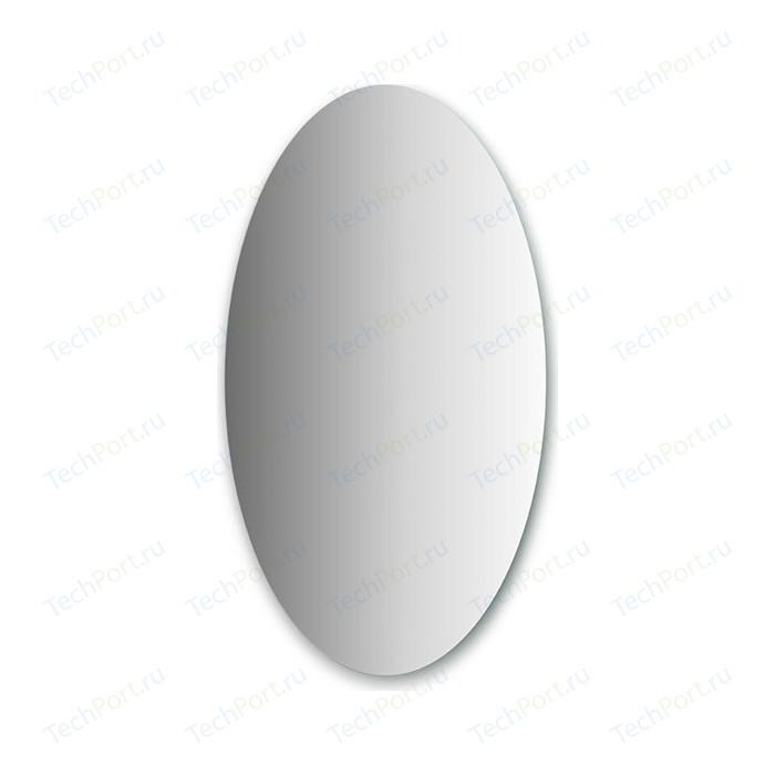 Фото - Зеркало поворотное Evoform Primary 70х120 см, со шлифованной кромкой (BY 0037) зеркало поворотное evoform primary 40х50 см со шлифованной кромкой by 0026