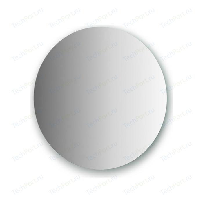 Фото - Зеркало Evoform Primary D55 см, со шлифованной кромкой (BY 0040) зеркало evoform primary 55х65 см со шлифованной кромкой by 0067