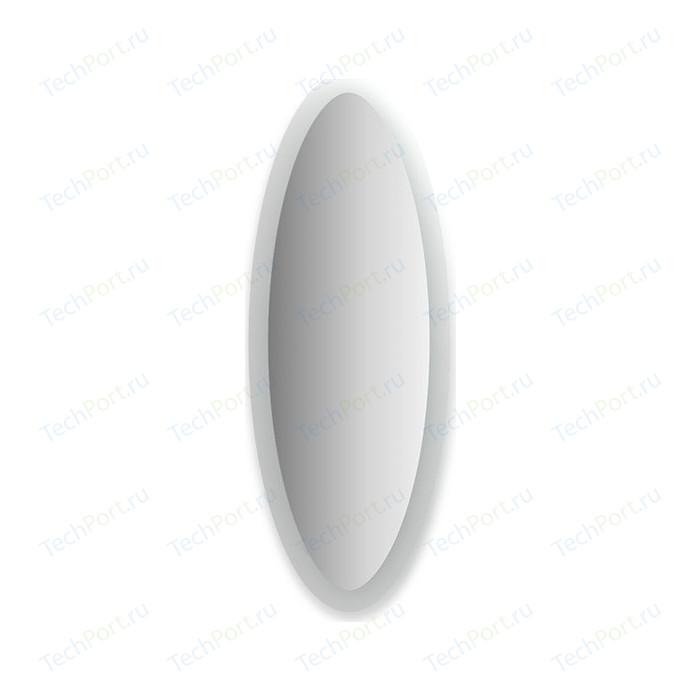 Зеркало поворотное Evoform Fashion 60х150 см, с матированием (BY 0419)