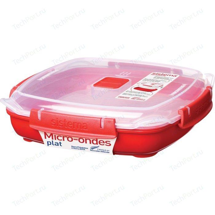 Контейнер для хранения квадратный низкий Sistema Microwave 0.88 л (1105)