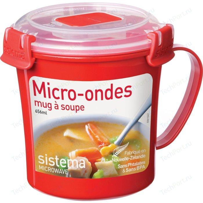 Кружка суповая Sistema Microwave 0.656 л (1107)