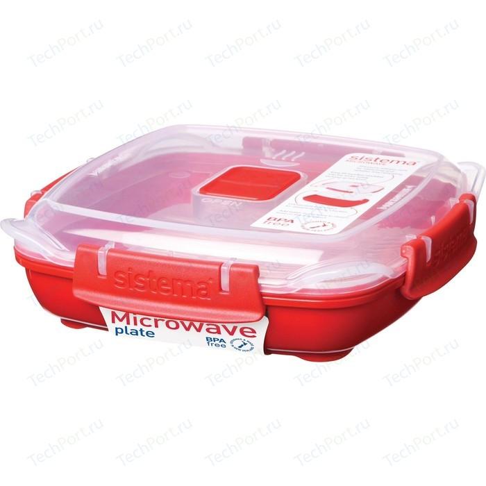 Контейнер для хранения прямоугольный низкий Sistema Microwave 0.44 л (1104)