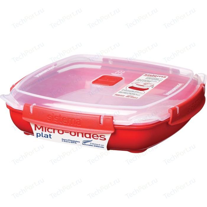 Контейнер для хранения прямоугольный низкий Sistema Microwave 1.3 л (1106)