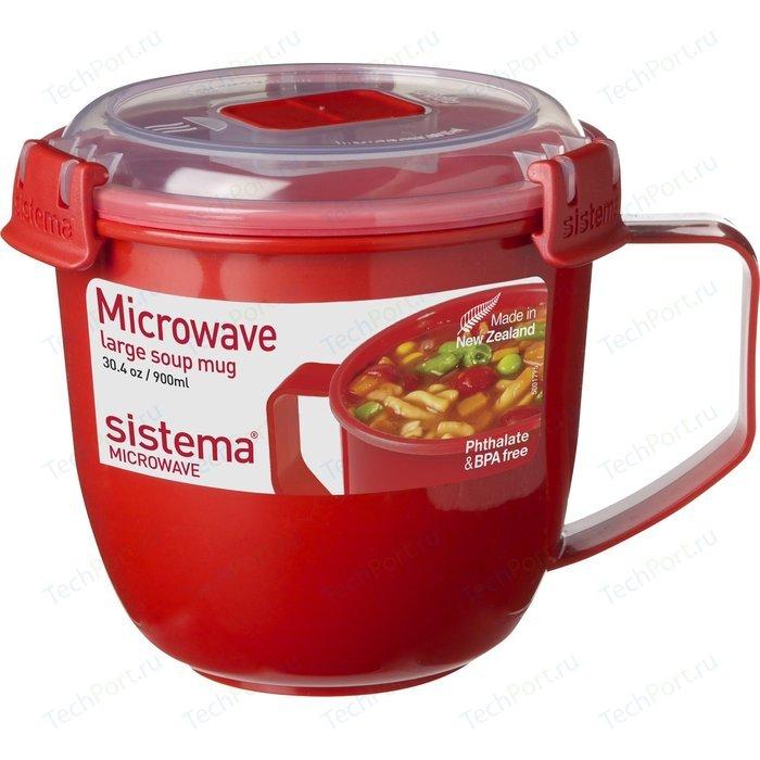 Кружка суповая Sistema Microwave 0.9 л (1141)