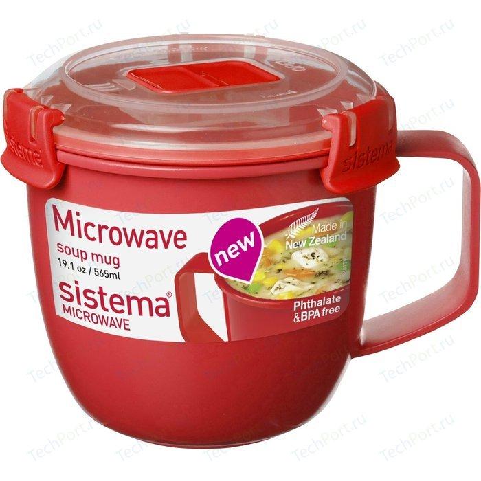 Кружка суповая Sistema Microwave 0.565л (1142)