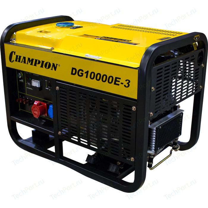 Генератор дизельный Champion DG10000E-3