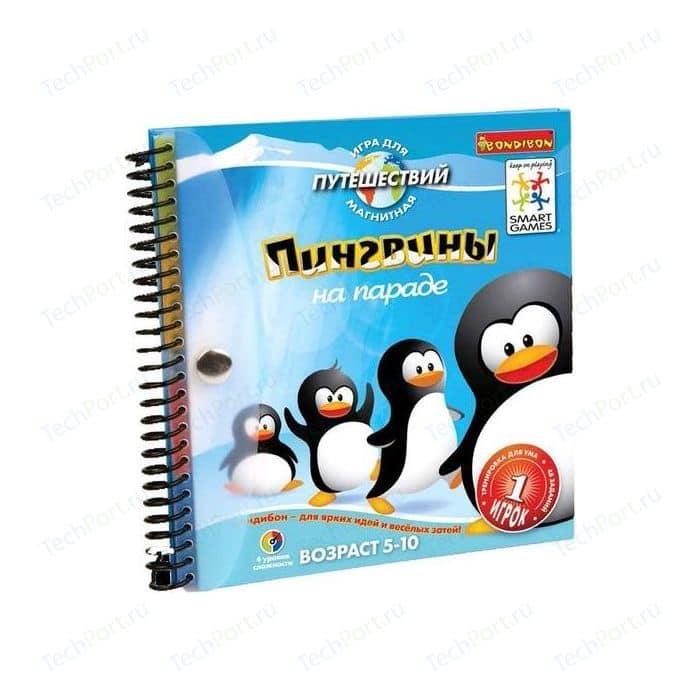 Магнитная игра для путешествий Bondibon пингвины на параде арт sgt 260 ru настольная игра bondibon пингвины на параде вв1350