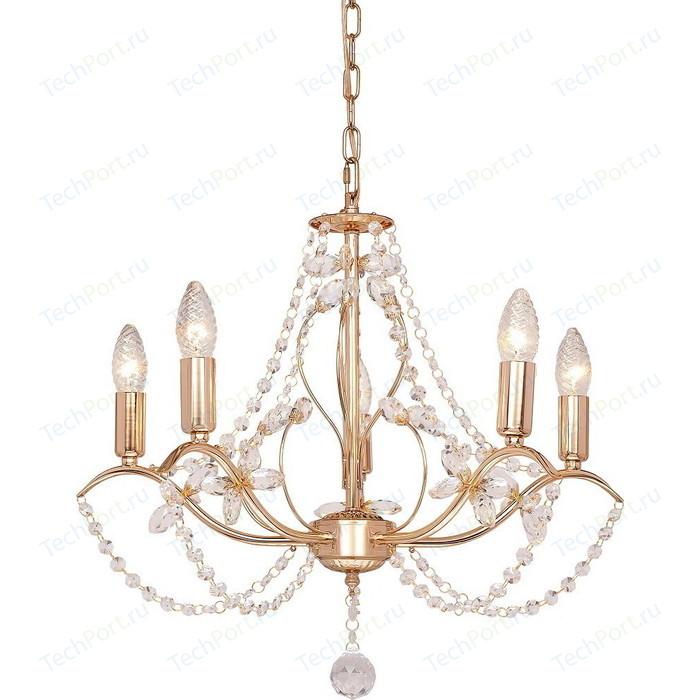 Люстра Silver Light 726.58.5