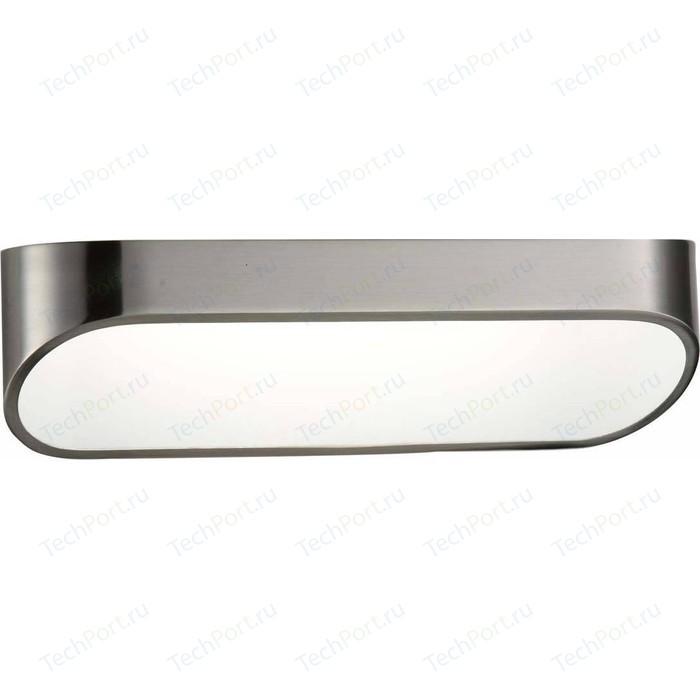 Настенный светодиодный светильник ST-Luce SL582.071.01