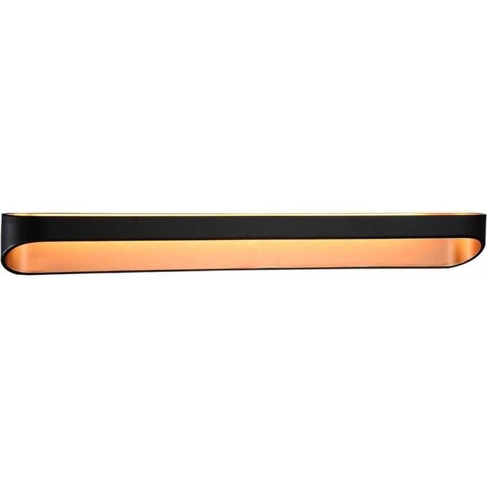 Настенный светодиодный светильник ST-Luce SL582.411.01