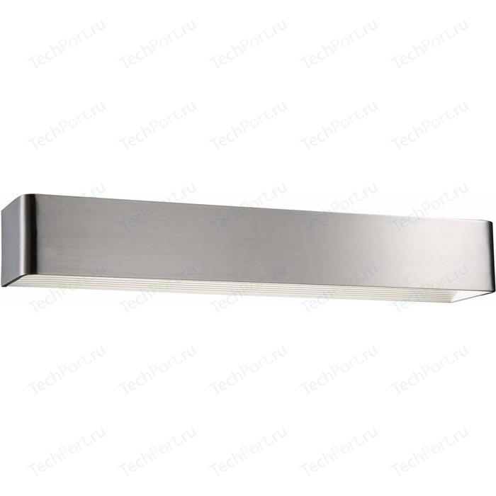 Настенный светодиодный светильник ST-Luce SL592.711.01