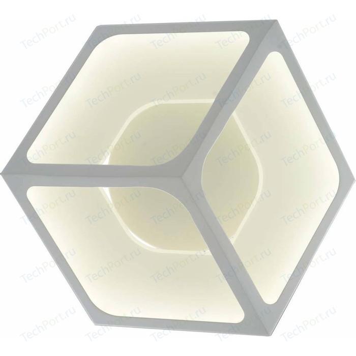 Настенный светодиодный светильник ST-Luce SL952.501.01