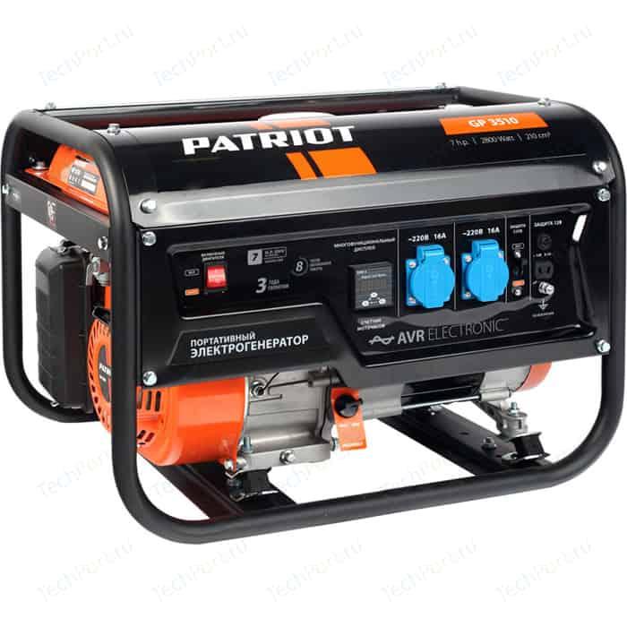 Фото - Генератор бензиновый PATRIOT GP 3510 бензиновый генератор patriot gp 6510le 5000 вт