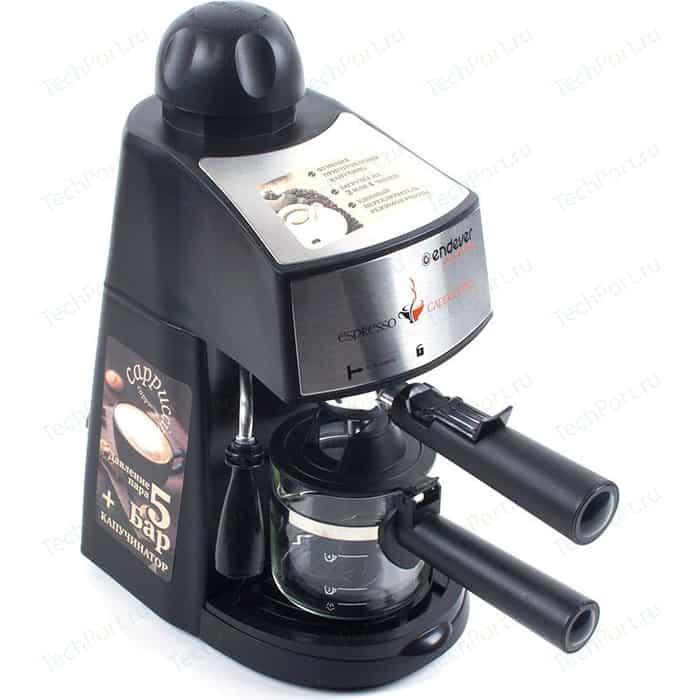 Кофеварка Endever Costa-1050 кофеварка endever costa 1005 серебристый черный