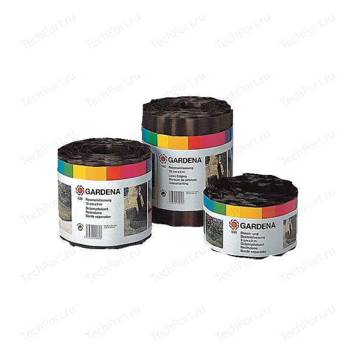 Бордюр черный Gardena 9см (00530-20.000.00)