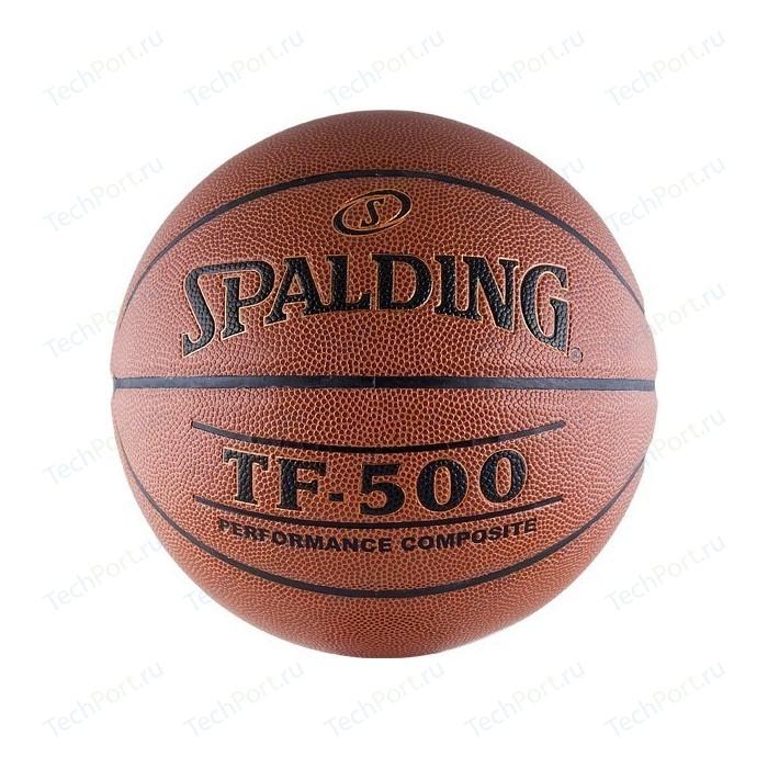 Мяч баскетбольный Spalding TF-500 Performance (р.7),